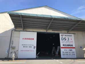 倉庫外観。埼京線中浦和駅から徒歩13分ほど。隣のファミリーマートが目印です。