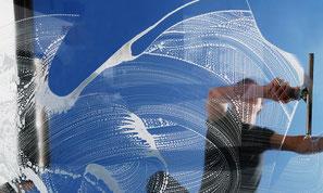 Fensterreinigung Zürich