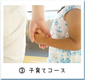 花育 静岡 藤枝 フラワーセラピー