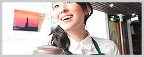 コーヒ店で芳醇な珈琲の香りでタバコの香りを消す効果