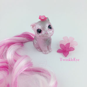 #sakura #cheshirecat #pink #cute #cat #