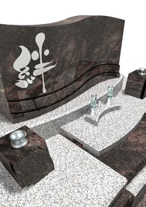 デザイナーズ墓石MemoireMaChereクロワⅡ