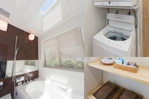 いちあかり Ichiakari 浴室、洗面所