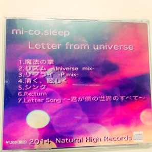 mi-co.sleep ミーコスリープ Letter from universe/mi-co.sleep