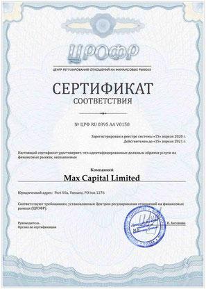 Finmax licenza regoalmentazione no esma