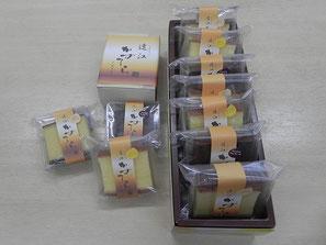 遠江カステラ・箱詰めの画像1