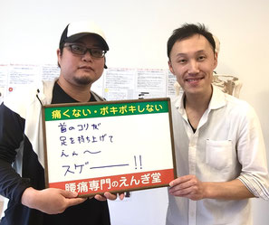 豊橋の鍵屋さん松ロック松田様とのお写真