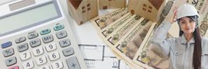 補償コンサルタント 補償コン 物件補償 設計 補償管理技士