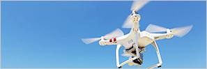 ドローン UAV マルチコプター TLS ICT ICT活用工事 I-Construction 鹿児島