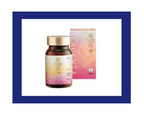 豚プラセンタエキス 葉酸、ビタミンB6、ビタミンB12、γ-トコフェロール、EPA・DHA 女性の健康に必要な栄養素 バランスよく配合 女性 健康食品 老化防止・アンチエイジング お肌ぷるぷる美容 健康 ホルモン活性化 女性らしく 不妊治療・妊活中 大分市 健康堂 けんこうどう イスクラ 紫煌珠 しこうじゅ