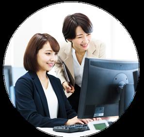 株式会社アースリング ITサポート事業部 人材募集