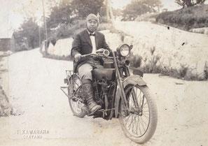 1940年頃の岡山市中区円山 嶽