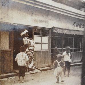 戦時中の配給所