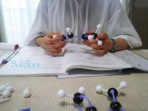 アロマの化学