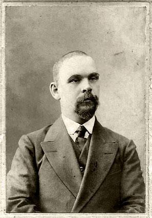 Константин Александрович Вилисов (1874-1923). Из личного архива Анны Лавровой.