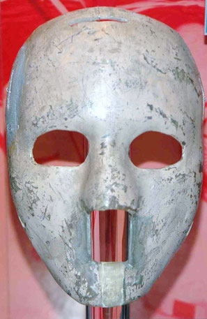 Erste Torwartmaske