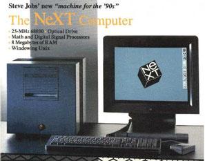 NeXTコンピュータ