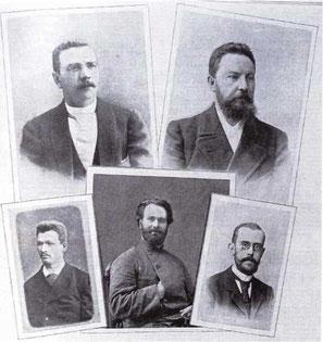 Московское общество рыболовов. 1890-е