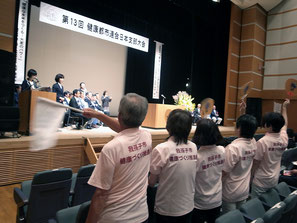 市長の挨拶にエールを送る市民団体