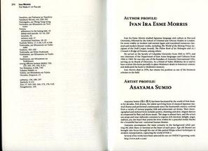 筆者と淺山澄夫のプロフィール紹介ページ