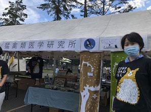 副代表 渡邊有希子先生写真