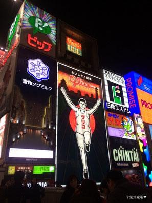 大阪、道頓堀のグリコのネオンサインと、牡蠣エキスとの深い関係があります。