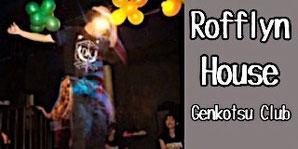 浜松 ダンス スクール Triple Star の ハウス クラスの担当インストラクター、Rofflynのご紹介。