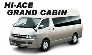 Hire Car - Hi Ace Grand Cabin