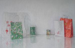 Sabine Christmann, Malerei, painting
