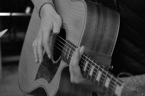 Einzelunterricht Gitarre