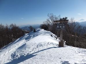 雲取山山頂と富士山 平成26年1月27日状況