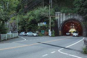 鳩ノ巣トンネル脇 旧道入口