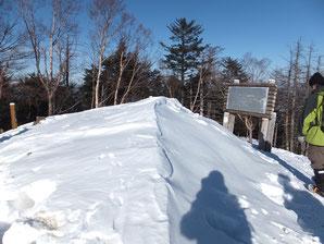 雲取山山頂の吹き溜まり 平成26年1月27日の状況