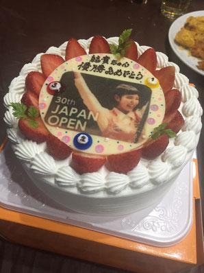 記念のケーキ(第2部にて)