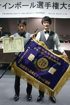 昨年度学校対抗覇者・慶應義塾大学