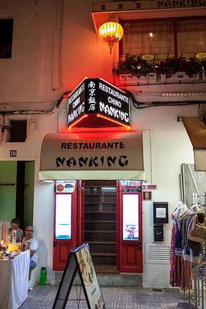 Restaurante Nanking Ibiza La Marina