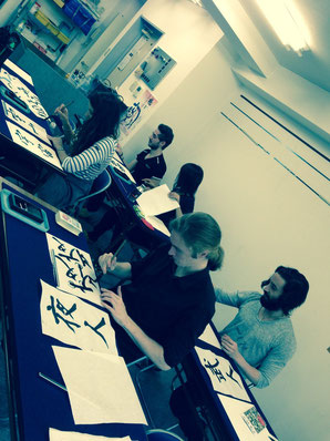 learn calligraphy art shodo lesson course tokyo 渋谷 代官山 新宿駅 書道 習字教室