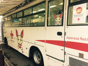 #埼玉県献血