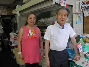 横浜市 港南区 芹が谷銀座商店街 よろづや青果店