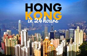 Hong Kong in 24 Hours | JustOneWayTicket.com
