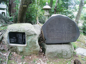 成田山公園書道美術館雄滝と雌滝三つの池梅祭りと紅葉まつり銅像文学碑