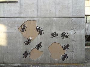 熊谷守一美術館 壁画