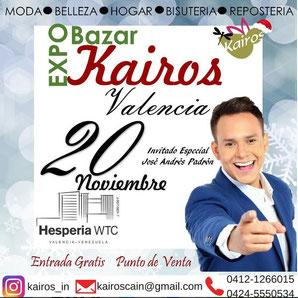 ExpoBazar Kairos - Navidad / Valencia