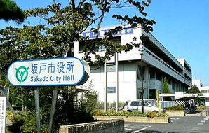 埼玉県坂戸市