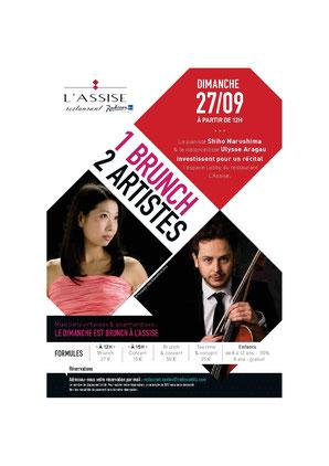 Shiho Narushima et Ulysse Aragau au Radisson Blu Nantes