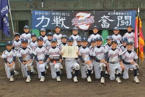 能美学童野球連盟