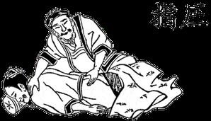 toulouse shiatsu reiki fasciathérapie