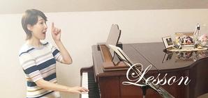 札幌市 中央区 声楽教室 声楽 レッスン レッスンメニュー