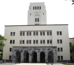 東京工業大学 合格ランキング