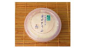 北海道産大豆を使用した寄せとうふ